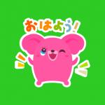 LINEスタンプ自作に初チャレンジ!〜No.1〜