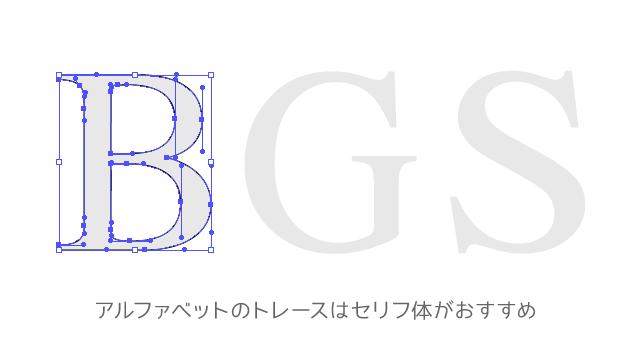blog_beje2_02