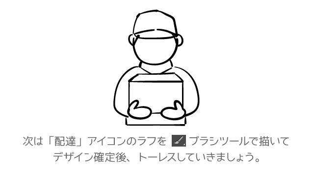 ecommerce_icon_04