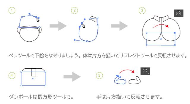 ecommerce_icon_05
