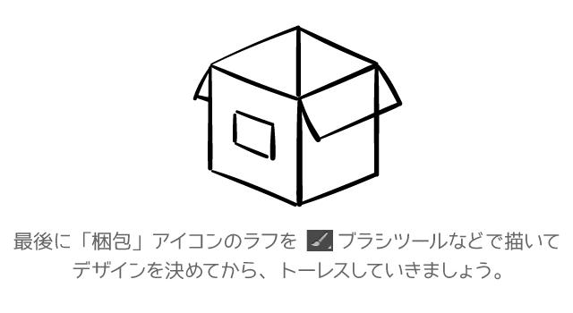 ecommerce_icon_09