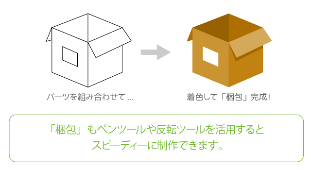 ecommerce_icon_11