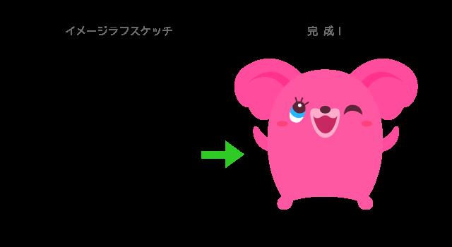blog_mon2