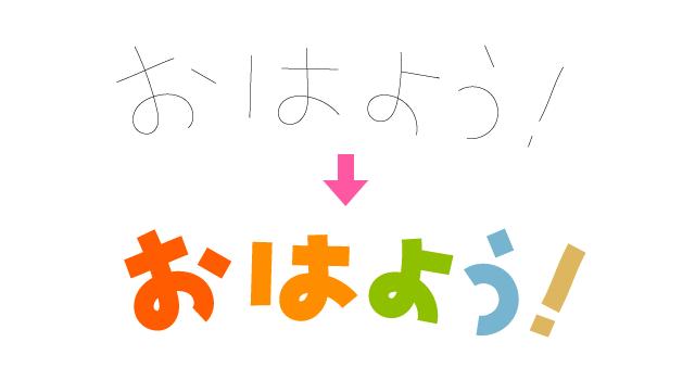 blog_mon7