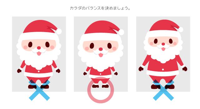 blog_san3
