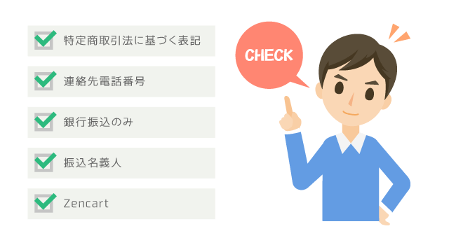 blog_sagi7