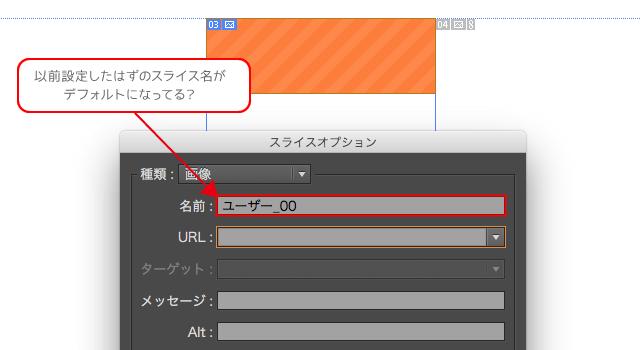 blog_su2