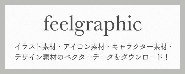 feelgraphic