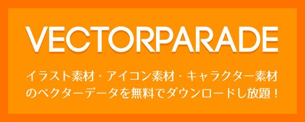vectorparade
