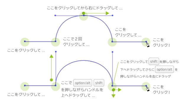 blog_beje1_09