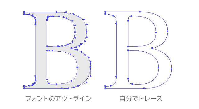 blog_beje2_03