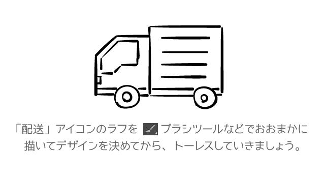 ecommerce_icon_01