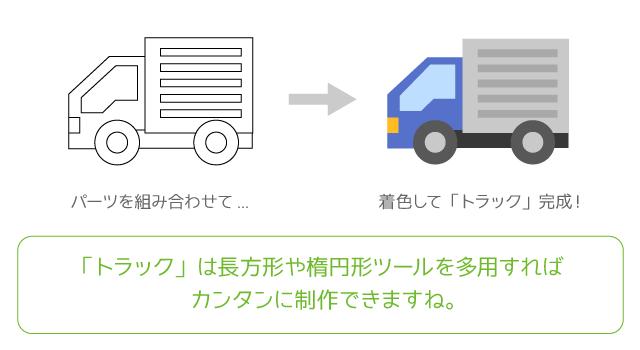 ecommerce_icon_03