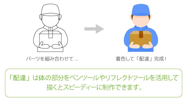 ecommerce_icon_06