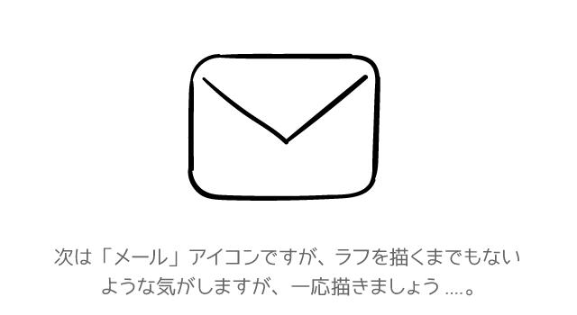 ecommerce_icon_07