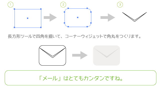 ecommerce_icon_08