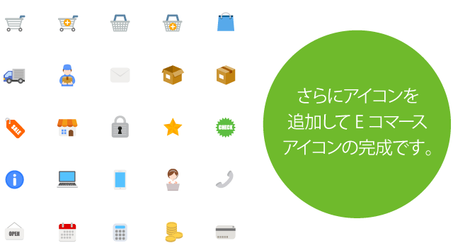 ecommerce_icon_12