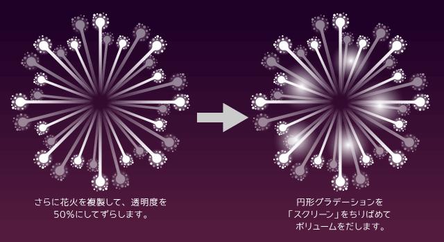 fireworks_06