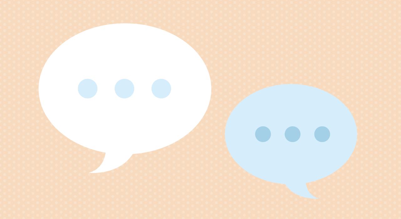 コニュニケーションを大切にする